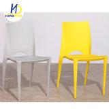 La réplica de apilamiento de restaurante moderno PP exterior silla de plástico