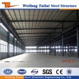 Helles strukturelles Werkstatt-Fabrik-Stahlgebäude