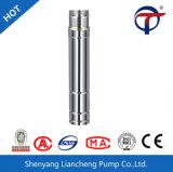 4SN2給水太陽ポンプ中国の工場ISO9906
