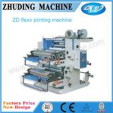 Machine d'impression de 2 couleurs pour 1000mm/1200mm