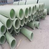 1.200 mm de diámetro grande hasta 4000mm de tubo de GRP METRO