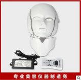 Máscara facial de alta qualidade da máscara de LED