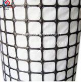 PP Biaxes géogrille géotextile Composite géocomposite