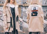 Повелительница Длинн Втулка Куртка с свободно курткой изображения индивидуальности