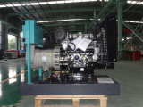 販売(GDP15*S)のための50Hz 15kVA/12kwパーキンズのディーゼル発電機