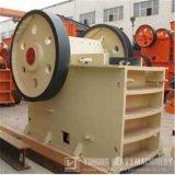Migliore frantoio a mascella di prezzi Pex150*750 di Yuhong utilizzato nell'estrazione mineraria