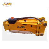 掘削機はボックスタイプ無声ハウジングのコンパクトのハンマーの油圧ハンマーの油圧ブレーカを分ける