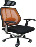 Modern High Back Mesh Ergonomic Nylon Computer Office Flesh