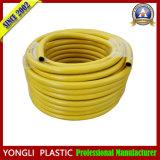 PVC明確なホースか庭のナイロン編みこみのHose/PVCによって補強されるホース