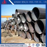 Sch40継ぎ目が無く黒い炭素鋼の管