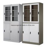 كلاسيكيّة فولاذ مكتب تصنيف عرض تخزين معدن مبرد [بووككس] خزانة آمنة قابل للإقفال