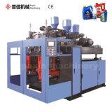 機械で造らせる自動吹く放出のブロー形成をプラスチック小さいびん(PXB55D)
