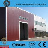 Ce BV сертифицирована ISO стальные конструкции Ангара (TRD-033)