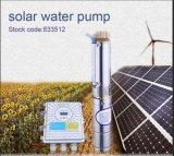 Nueva bomba de agua solar 2017 (bomba solar sumergible), bomba de agua solar de la C.C., bomba de agua de la piscina, bomba bien profunda, bomba de agua de irrigación