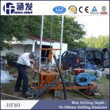 Hf80 type portatif foreuses de puits d'eau à vendre