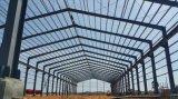 Exposición pasillo (SSW-545) de acero de estructura