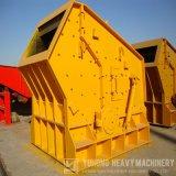 2017 de Maalmachine van de Hamer van de Machine van de Molen van de Hamer Yuhong