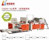 Nova chegada saco de lixo japonês fazendo a máquina