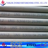 tubo inconsútil/tubo del acero inoxidable 309S/S30908/1.4833 en existencias del acero inoxidable en estándar del estruendo