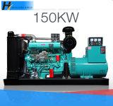 groupe électrogène 187.5kVA/150kw diesel avec le système de protection quatre intelligent