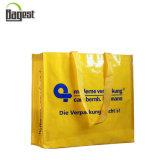 La fabbrica professionale comercia il sacchetto all'ingrosso di acquisto tessuto pp della drogheria