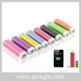 2600mAh Lipgloss 이동할 수 있는 힘 USB 충전기 휴대용 힘 은행