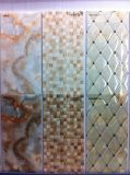 Digitahi Bathroom & Kitchen Ceramic Wall Tiles (6005A/B)