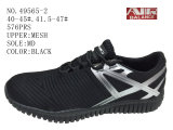Nr 49565 de Comfortabele Schoenen van de Voorraad van de Sport van Mensen