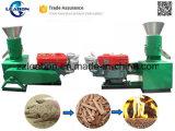 さまざまな種類材料のディーゼル木製の餌の製造所