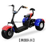 Triciclo eléctrico Harley Citycoco con motor de eje de 1000W