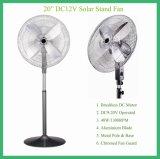 モスクのパキスタンの市場のための強い気流DC12Vの太陽軸受けのファン
