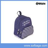 Cute Kid учебы детей рюкзак детский школьные сумки