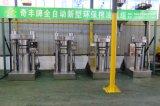 De hydraulische Pers van de Olie van het Zaad van de Capaciteit van de Machine van de Pers van de Olie 100kg/Sunflower