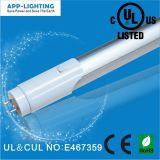 불투명 900mm 12W T8 LED 튜브 조명 4500K T8 LED UL CE 로스의 튜브