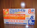 가구 음식 패킹 8011 부엌 알루미늄 호일 롤