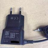 Carregador portátil do telefone móvel do carregador da alta qualidade para Nokia