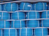 구체적인 합동을%s PVC Waterstops