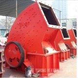 Yuhong großes gebrochenes Steingerät/Hammerbrecher für Verkauf