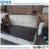 高品質のフィルムによって直面される合板または閉める型枠の合板または海洋の合板