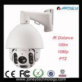 Super открытый стандарт ONVIF 1080P ИК-P2P IP-камера PTZ