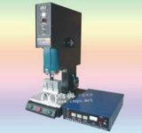 Prix chaud de qualité de vente de machine de la soudure 15kHz ultrasonore