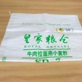 Pp empaquetant le sac la matière première pp pour de farine/maïs ÉPI tissée met en sac le polypropylène neuf de 100%