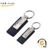 Cuero caliente Keychain del metal de la venta 2017 con la insignia de Debossed