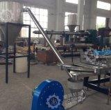 Пластиковый EVA Granulation двухшнековый экструдер машины