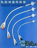 Arzneimittel - Foley Katheter