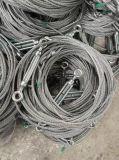 Wire Rope élingue 6X36+FC 24mm de diamètre