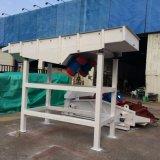 2-600mesh Machine van het Trillende Scherm van China van het Roestvrij staal de Lineaire (RA1235)