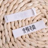 Tissus de coton Taille personnalisée Tags des étiquettes de vêtements