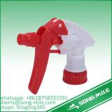 Rociador del disparador de la limpieza del hogar de la venta directa con disparador fuerte