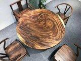 De Stevige Houten Koffietafel van de okkernoot, de Eettafel van de Stoel